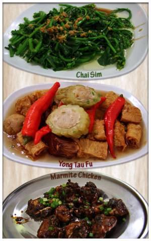 Restoran Mei Wei