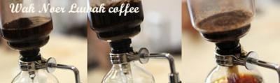 roemah kopi wak noer
