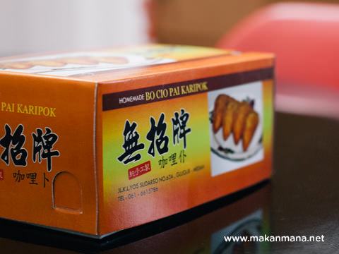 bo cio pai packaging