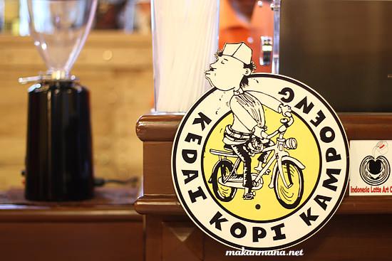 logo kedai kopi kampoeng