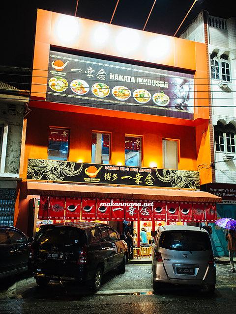 Alamat Hakkata Ikkousha Medan