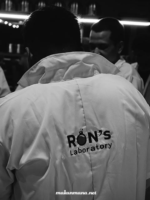rons laboratory logo