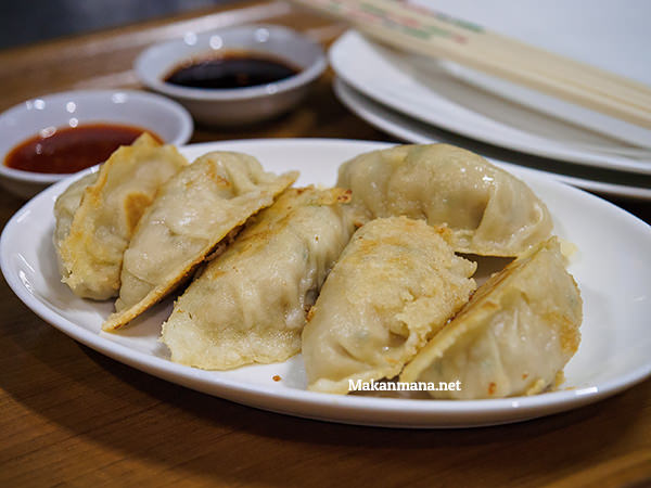 Shanghai Fried Dumpling (Pork) (36rb)