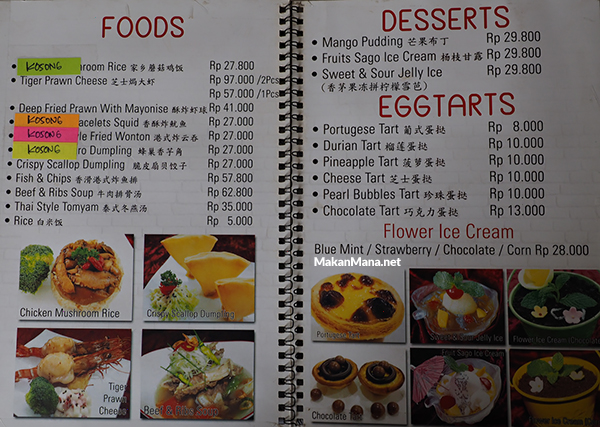 sampe dessert dan eggtart