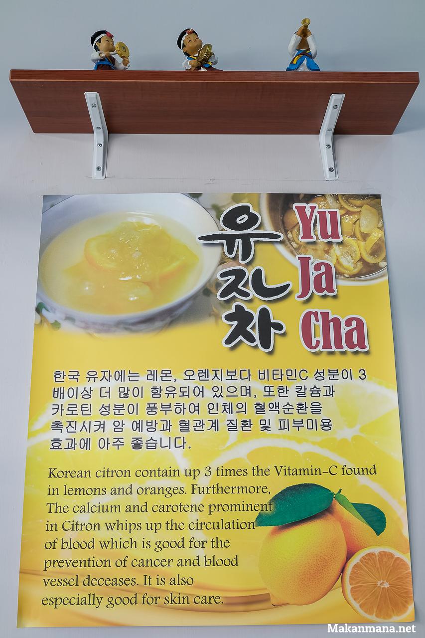 Kimbab Nara Yu Ja Cha